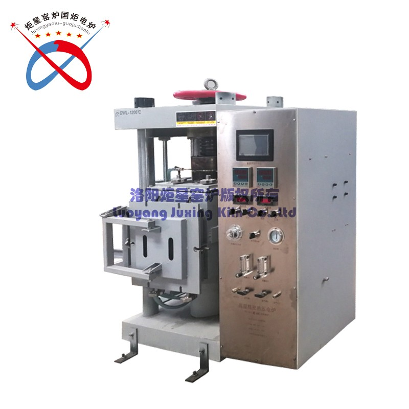 High Temperature Vacuum Hot Press Furnace (GWL-VSF-RY2)