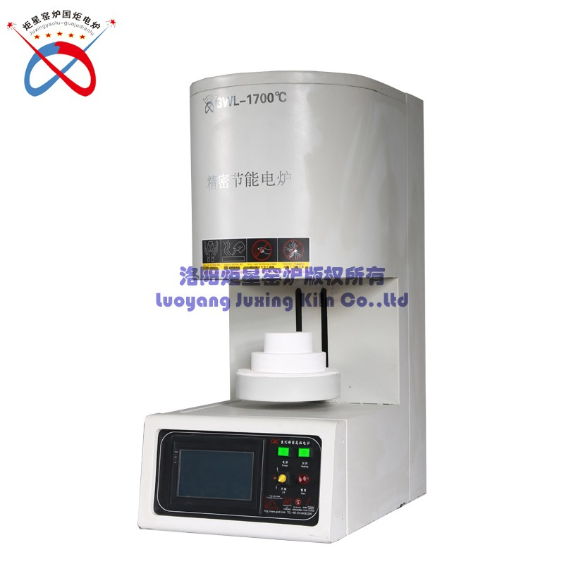 High Temperature Miniature Zirconia Sintering Furnace(GWL-TSC)