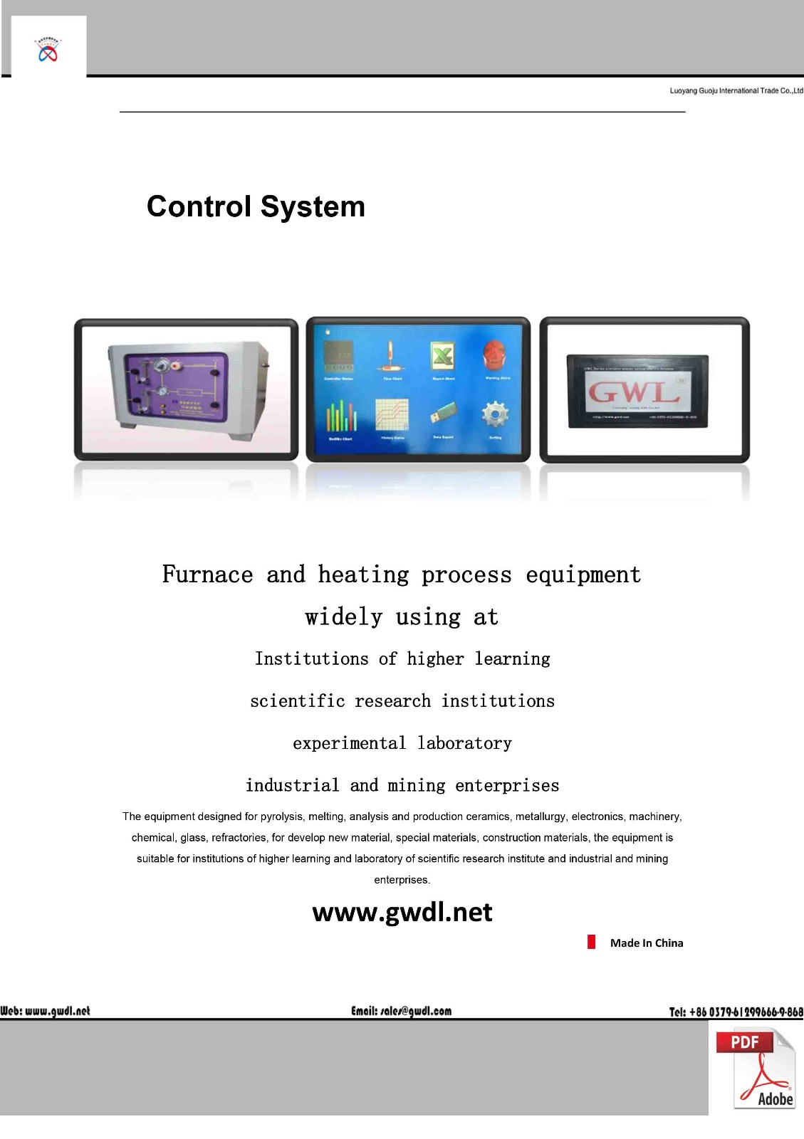 Touch Screen Control
