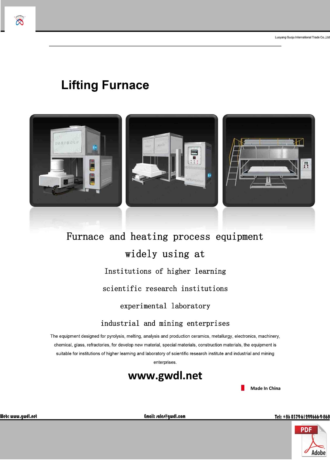 High Temperature Bogie Hearth Electric Furnaces(GWL-STCC)