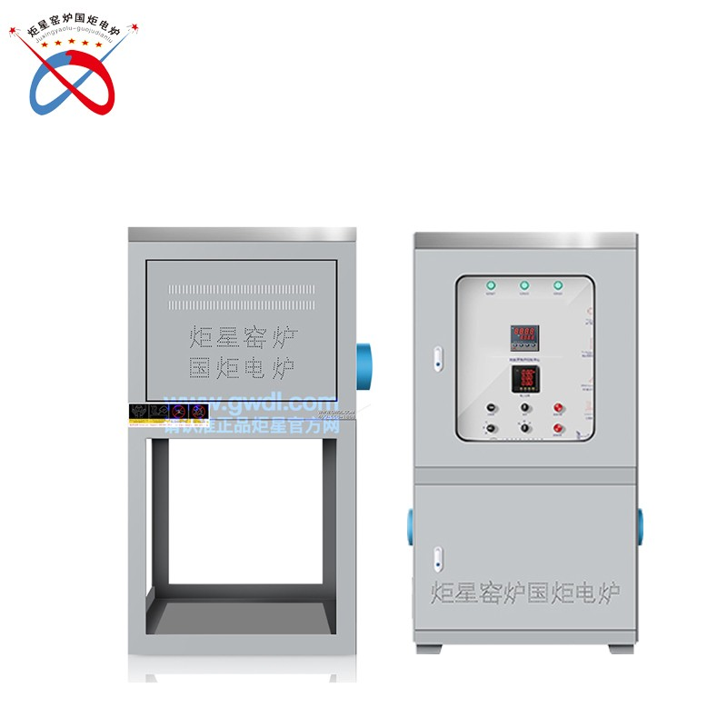 Small Melting Furnace,Small Frit Furnace,Experimental Furnace,