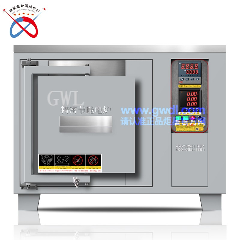 High Temperature Chamber Muffle Furnace(GWL-XB)