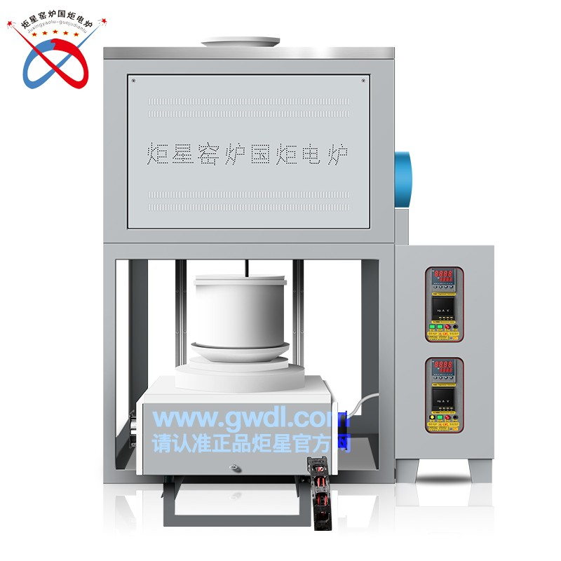 High Temperature Large Scale Lifting Frit Furnace