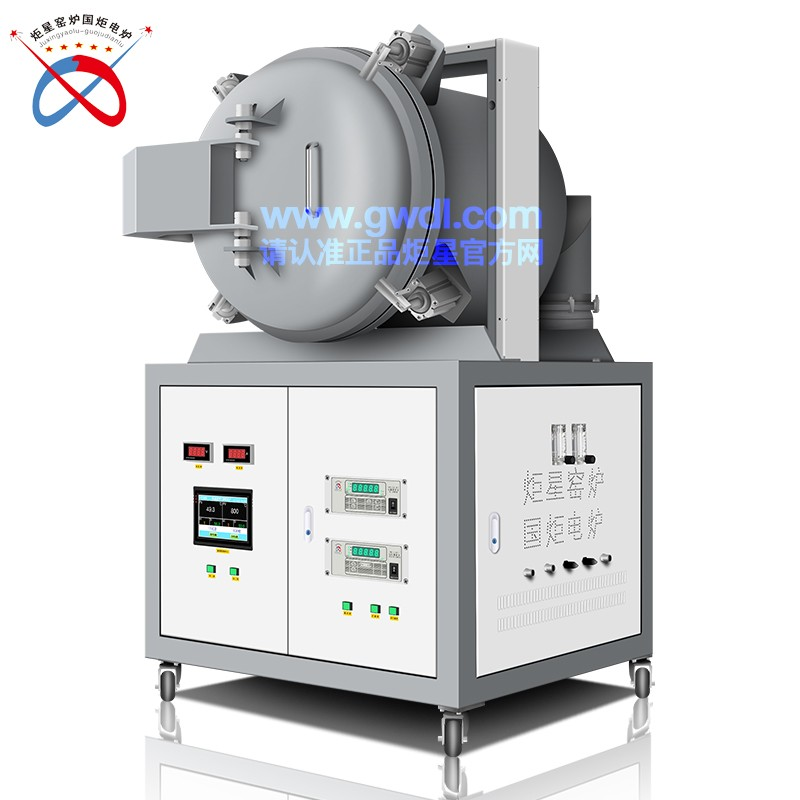 High Temperature High Vacuum Sintering Furnace