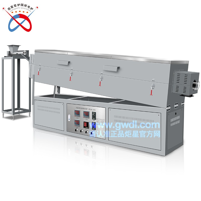 CVD Control Three Heating Zone Tube Furnace