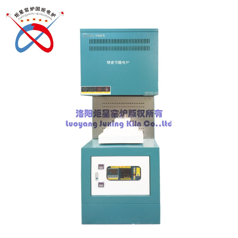 High Temperature Automatic Lift Glass Softening Furnace