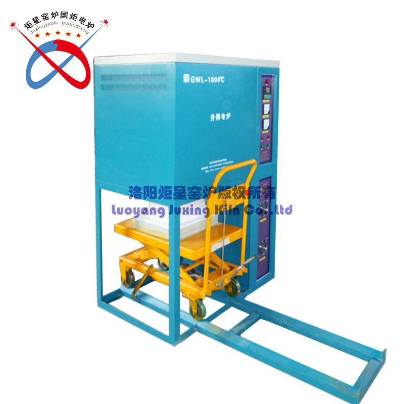 High Temperature Elevating Furnace