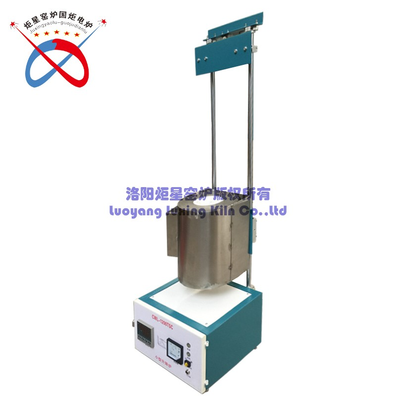 High Temperature Elevator Lifting Tube Furnace